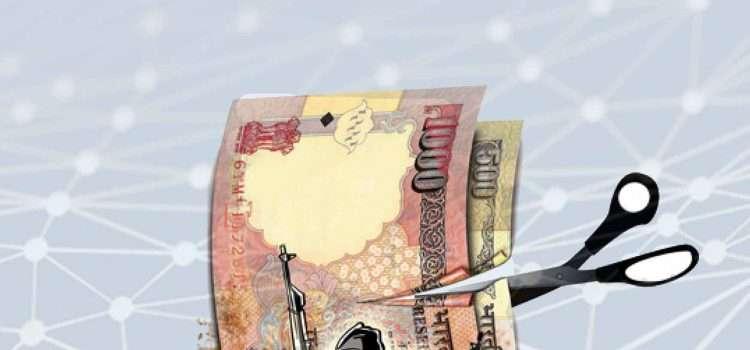 مقابله با پولشویی و تأمین مالی تروریسم، راهبرد توسعه روابط بانکی کشور در فضای بینالملل